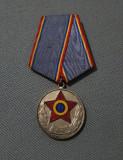 Medalie militara 1943 1953 Fortele armate ale RPR - a X a aniversare decoratie