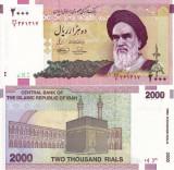IRAN 2.000 rials 2009 UNC!!!