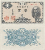1946 , 1 yen ( P-85a ) - Japonia - stare UNC