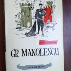 Grigore Manolescu- Tudor Soimaru