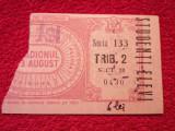 Bilet meci fotbal (vechi-raritate) RAPID Bucuresti - JIUL Petrosani (12.11.1972)