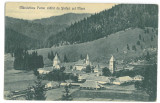 2475 - M-rea PUTNA, Bucovina, Romania - old postcard - unused, Necirculata, Printata