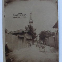 RUSCIUC - CARTIERUL TURCESC , FOTOGRAFIE TIP CARTE POSTALA , MONOCROMA, CIRCULATA , DATATA 1927