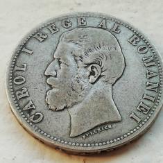 "5 lei 1881 5 stele EROARE ""alunita"" la ureche si U,L,L,C/KULLRICH ""intrerupte"", Argint"