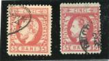 1872 , ROMANIA , Lp 35  , Carol I cu Barba , 5 Bani  - Fals + Original