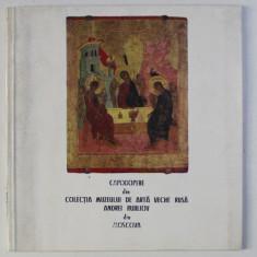 """CAPODOPERE DIN COLECTIA MUZEULUI DE ARTA VECHE RUSA """" ANDREI RUBLIOV """" din MOSCOVA , 1983"""