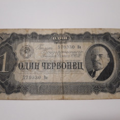 BANCNOTE RUSIA - 1 CERNOVET 1937  - ( 4 )
