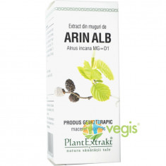 EXTRACT ARIN ALB 50ML