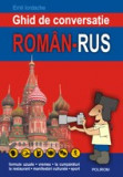 Emil Iordache - Ghid de conversație român - rus
