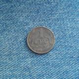 3a - 1 Leu 1947 Romania