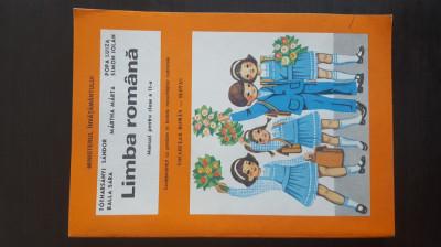 LIMBA ROMANA - Manual pentru clasa a II-a -Vocabular Roman-Slovac. foto