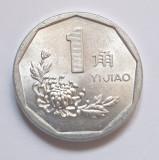 Monedă 1 Yi Jiao 1998 China, km 335, luciu de batere, Asia