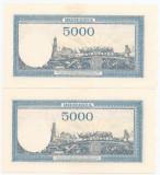 ROMANIA 2 X 5000 LEI DECEMVRIE 1945 AUNC, UNC CONSECUTIVE