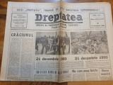 Ziarul dreptatea 27 decembrie 1990-regele mihai nu este lasat sa viziteze tara