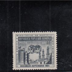 ROMANIA 1954  LP 373  CONFERINTA INTERNATIONALA CHIMIE SI PETROL   MNH