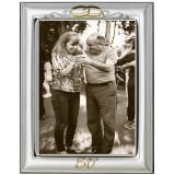 Rama Foto de Argint 13X18 cm Model 50 ani pentru Nunta de Aur COD: 2622