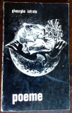 GHEORGHE ISTRATE - POEME (editia princeps, 1971) [coperti de MIHAELA ISTRATE]