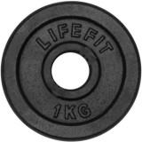 Disc de otel DHS, 1 kg, 12.4 x 1.75 cm, Negru