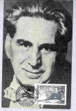 Ilustrata maxima, personalitati, George Calinescu