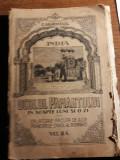 Cumpara ieftin Ocolul pamantului in seapte luni si o zi  volumul 2 India - C.Gavanescu