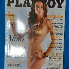 Playboy Romania - septembrie 2008