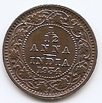 India Britanica 1/12 Anna 1934 - George V, Bronz, 17.4 mm KM-509