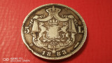 Romania 5 Lei 1883 Argint