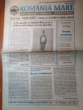 Ziarul romania mare 1 octombrie 1993- 80 ani de la moartea lui aurel vlaicu