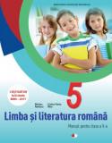 Limba și literatura română. Manual. Clasa a V-a