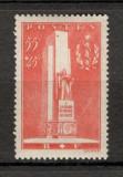 Franta.1938 Monumentul Serviciului Sanitar  MF.83