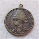 Medalie - martisor Carol II, 8 iunie 1930