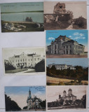 7 CARTI POSTALE INTERBELICE  - SEVERIN, Ambele, Romania 1900 - 1950