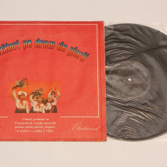 Cutezatori pe drum de glorii - disc vinil ( vinyl , LP ) NOU