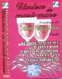 Caseta audio: Cantece de masa mare compuse de Dumitru Vasilescu - Liman, Casete audio