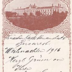 Bucuresti - Scoala Militara Infanterie - stampila posta Mackensen - litho, Circulata, Printata