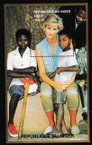 Niger - LADY DIANA - Colita - MNH