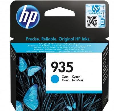 Cartus original HP 935 Cyan C2P20AE foto