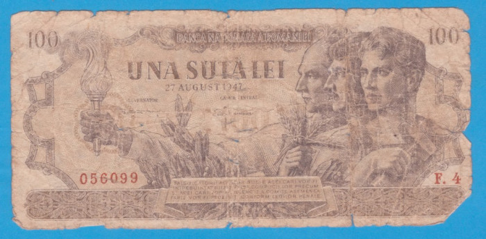 (17) BANCNOTA ROMANIA - 100 LEI 1947 (27 AUGUST 1947)
