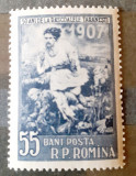 Cumpara ieftin Romania 1957 ,LP 426 , 40 ani de la rascoala taraneasca din 1907 1v. mnh