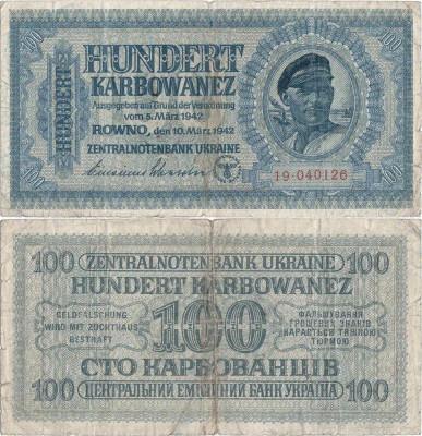 1942 ( 10 III ), 100 karbowanez ( P-55 ) - Ucraina foto