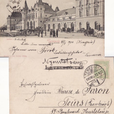 Timisoara - Gara-  clasica,   rara, Circulata, Printata