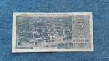 5 Lei 1970 Loto-Pronosport / Tragere speciala pentru sprijinirea sinistratilor