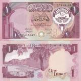 Kuweit 1 Dinar 1991 UNC
