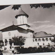 CARTE POSTALĂ MĂNĂSTIREA GOVORA SEC XV-RPR