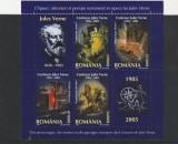 J.Vernes ,nr lista 1678a,Romania., Animatii, Nestampilat