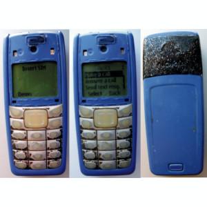 Nokia 1110i (cu baterie, fara incarcator)