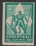 1934 Romania - Timbru fiscal Cercetasii Romaniei 2 Lei verde