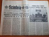 scanteia 29 ianuarie 1984-intalnirea lui ceausesc cu yasser arafat