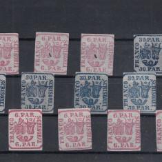 1864  PRINCIPATELE  UNITE   6  PARALE +30 PARALE   LOT   TIMBRE  FARA  GUMA