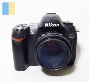 Nikon D70 cu obiectiv Nikon AF Nikkor 50mm f/1.8 [PR]